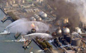 Il disastro di Fukushima