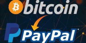 come trasferire bitcoin su paypal