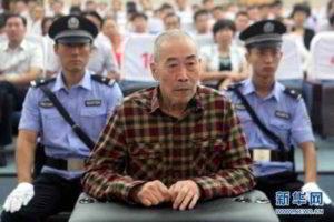 hu wanlin serial killer cinese uccise più di 190 persone