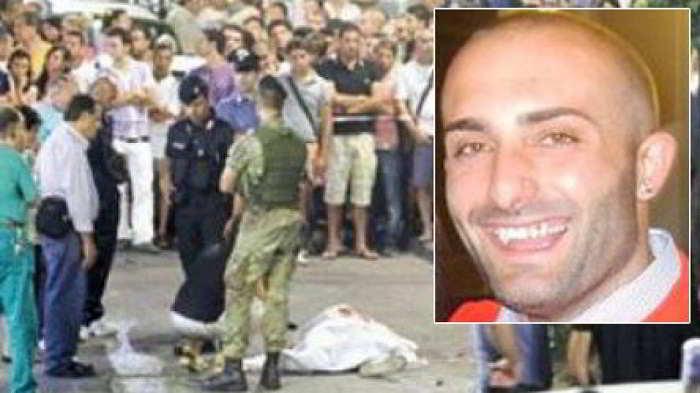 9 luglio del 2009: commemorazione di Nicola Nappo, vittima innocente di camorra